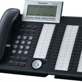 panasonic-phone-console